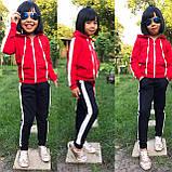 Стильний дитячий спортивний костюм, турецька двухнитка, фото 4