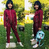 Стильный детский спортивный костюм, турецкая двухнитка, фото 5