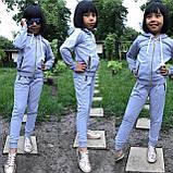 Стильный детский спортивный костюм, турецкая двухнитка, фото 6