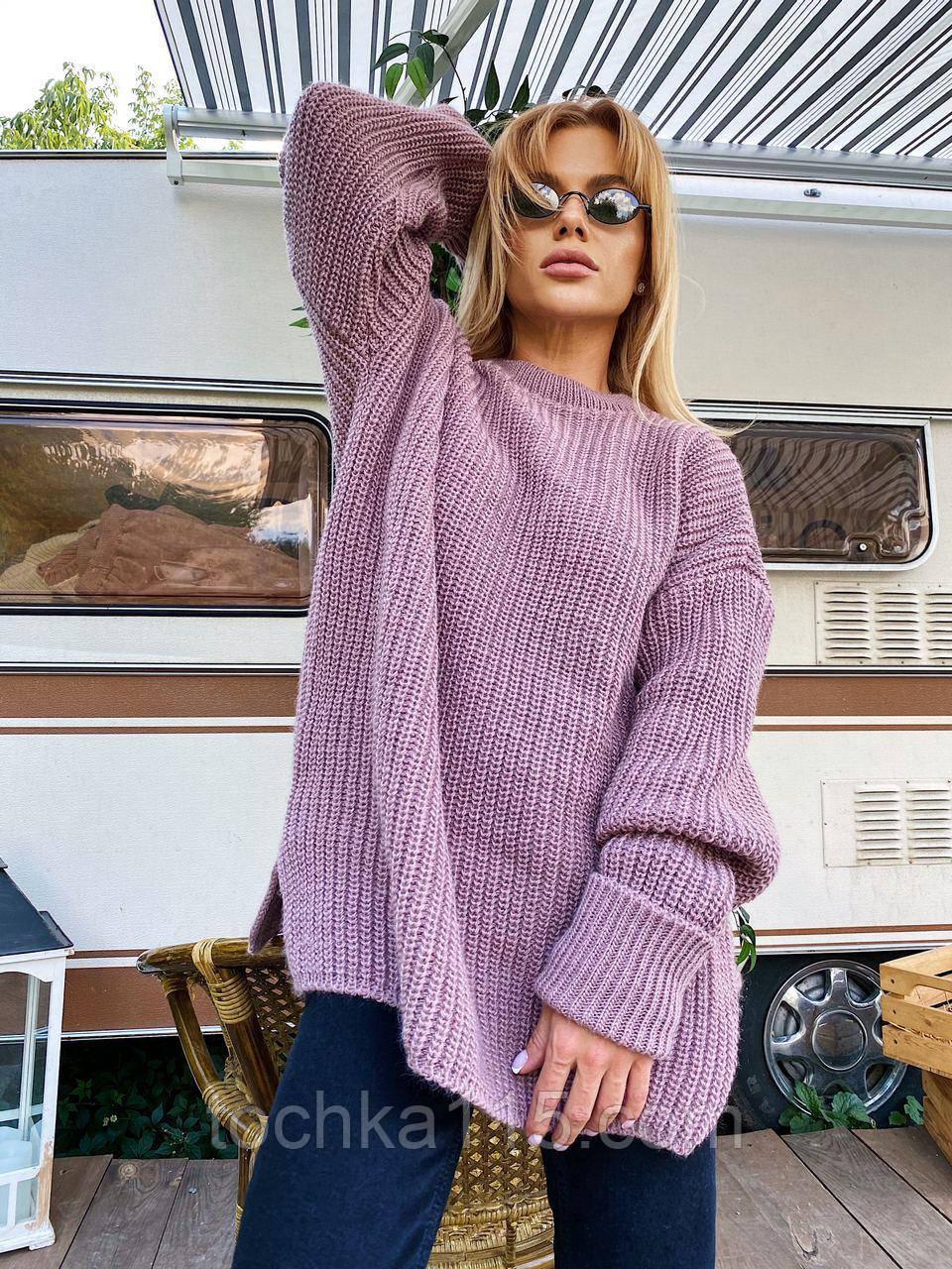 Женский удлиненный свитер, очень теплый, 42-46 р, цвет лиловый