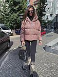 Куртка пуховик из экокожи  в стиле ZARA, S/M, цвет сливовый, фото 2