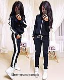 Женский трикотажный костюм на флисе с лампасом, теплый зимний костюм S/M/L/XL (антрацит), фото 2