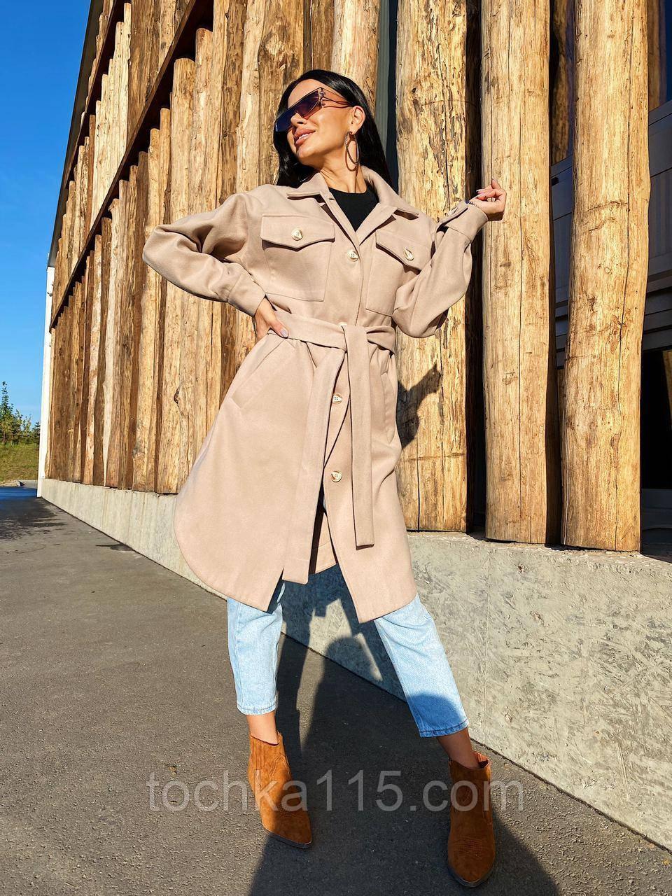 Трендовое кашемировое пальто в рубашечном стиле, 42-44, 46-48 рр, бежевый