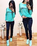Женский бирюзовый турецкий спортивный костюм CELINE двухнитка весна/лето S/M/L/XL, фото 2