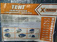 X-Treme Тент универсальный с металлическими люверсами 4х6 м , фото 3