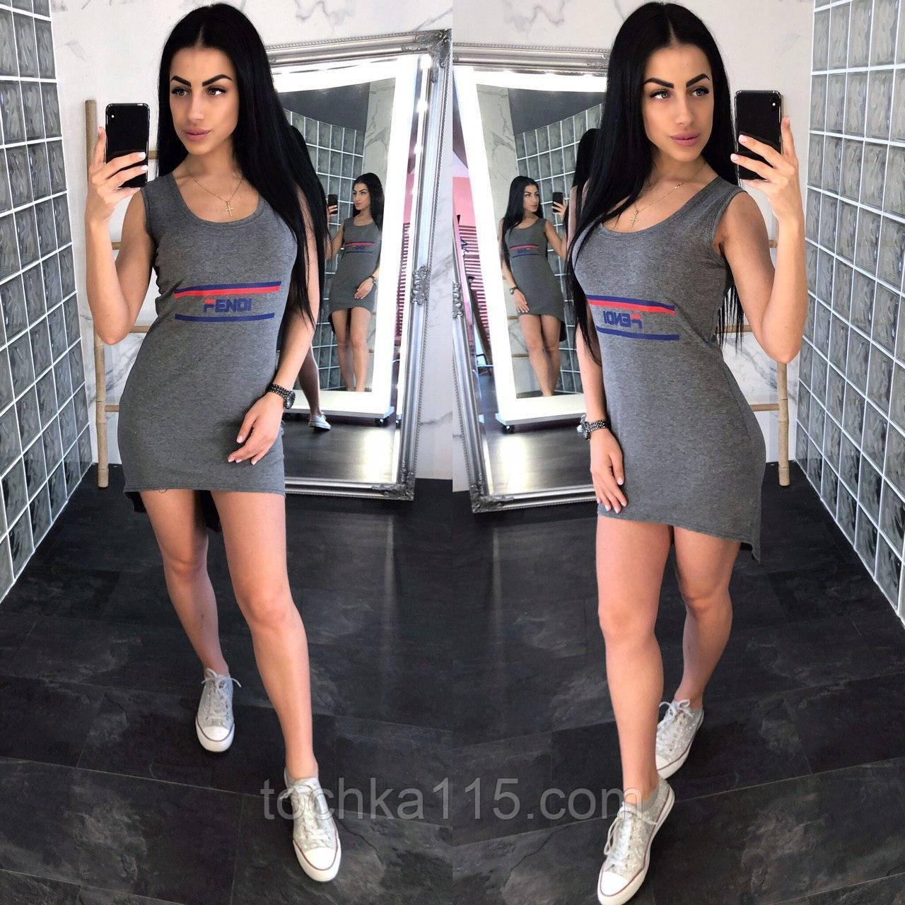 Трикотажное женское платье для прогулок, турецкий трикотаж S\M\L
