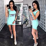 Легкое женское платье для прогулок Fendi, турецкий трикотаж S\M\L, фото 7