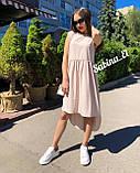 Потрясающее легкое платье софт, на жаркие дни 42-44, 46-48 рр, фото 3