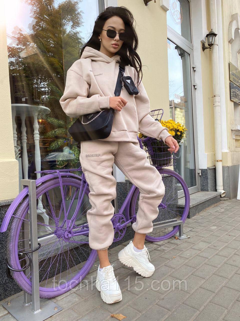 Трендовый женский костюм, очень теплый, (S/M), цвет бежевый