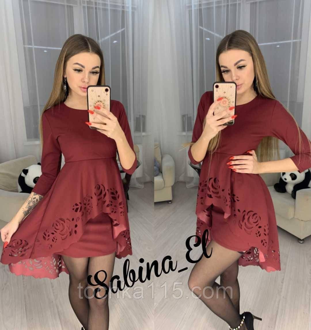 Стильное нежное платье крепдайвинг S/M/L