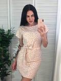 Нежное летнее платье, S\M\L, фото 2