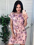 Нежное летнее платье, S\M\L, фото 7