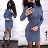 Красивое вязанное Платье-гольф, подчеркнет достоинства, 42-48 р, цвет черный, фото 6