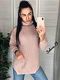 Супер стильний жіночий светр, 42-48 р, колір блакитний, фото 3