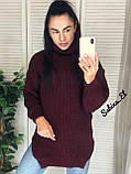 Супер стильний жіночий светр, 42-48 р, колір блакитний, фото 4