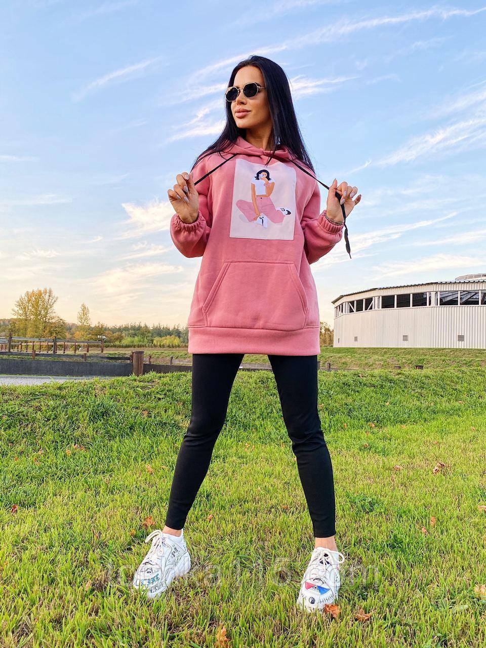 Теплое стильное женское худи, флис, 42-44, 46-48рр, цвет розовый