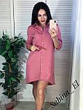 Красивое платье-рубашка на летние вечера 42-44, 46-48 рр, фото 2