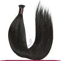 Натуральные славянские волосы в срезе 65-70 см 100 грамм, Черный №1В