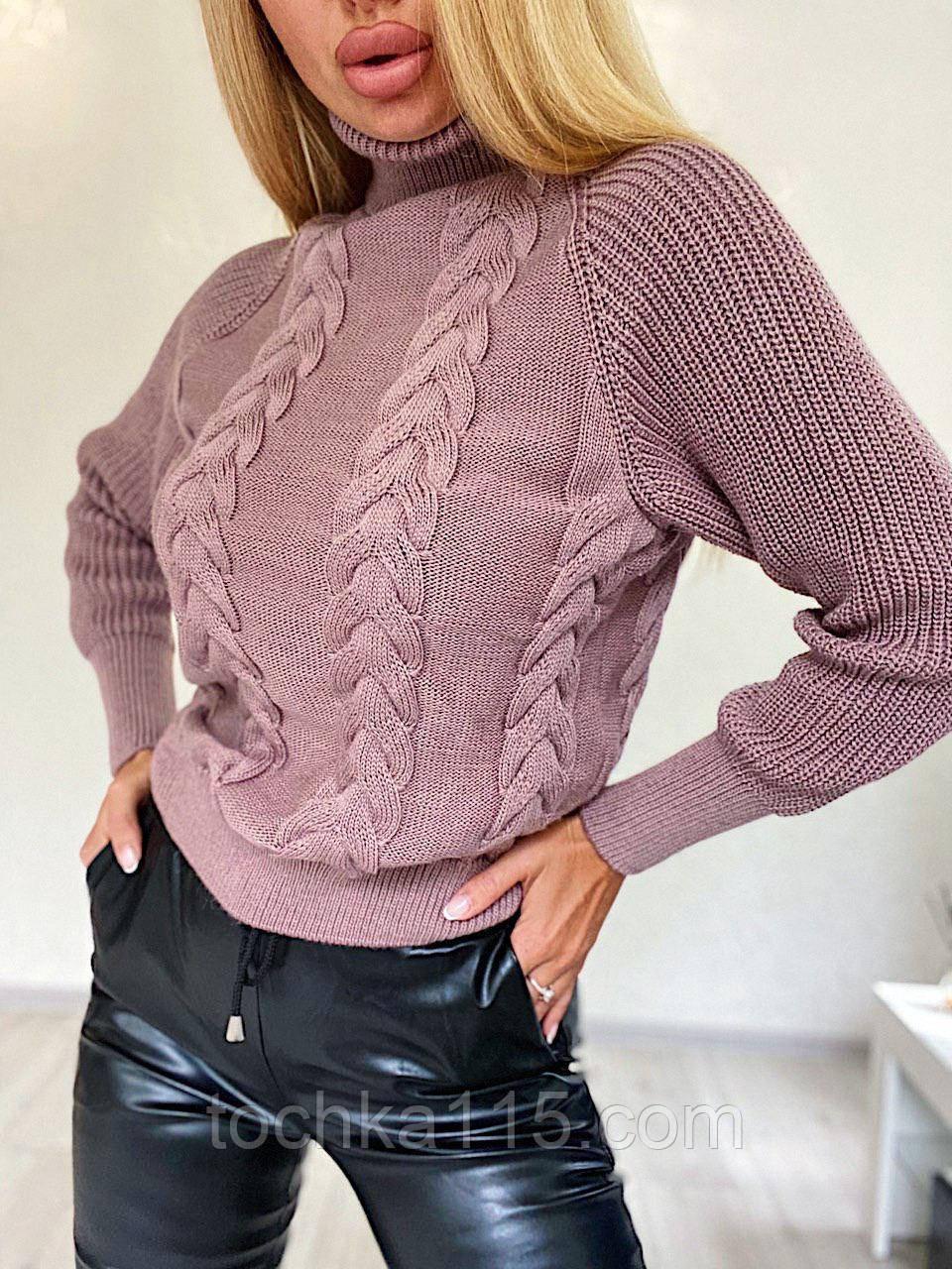 Стильный вязаный свитер с объёмными рукавами , теплый, 42-46 р, цвет пудра