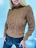 Теплий жіночий в'язаний гольф косами, 42-46 р, колір пудра, фото 5