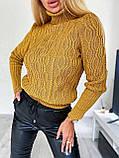 Теплий жіночий в'язаний гольф косами, 42-46 р, колір пудра, фото 7