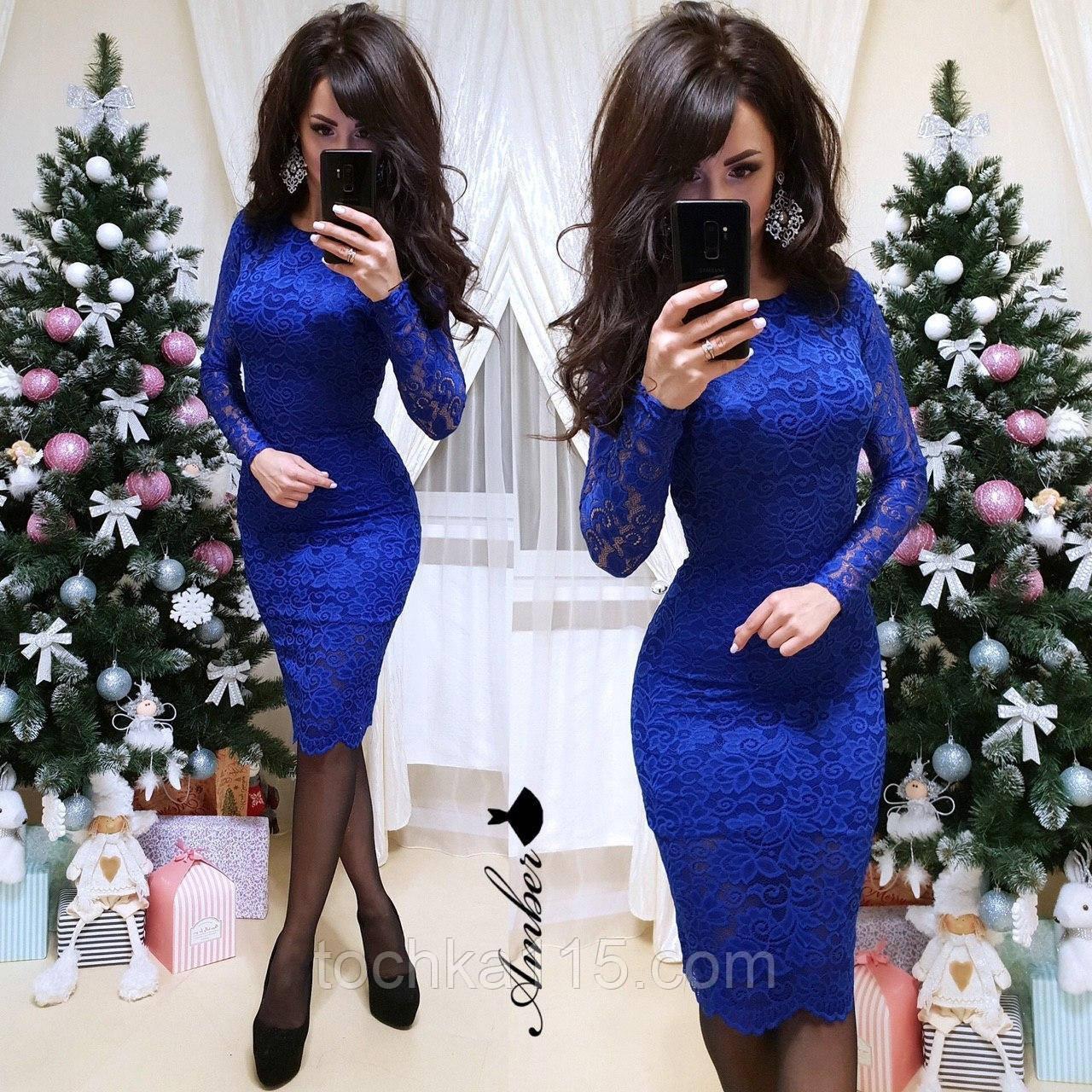 Приголомшливе жіноче плаття, тканина гіпюр, S/M/L, електрик