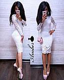Приголомшливе жіноче плаття, тканина гіпюр, S/M/L, електрик, фото 3