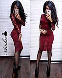 Потрясающее женское платье, ткань гипюр, S/M/L, белый, фото 3