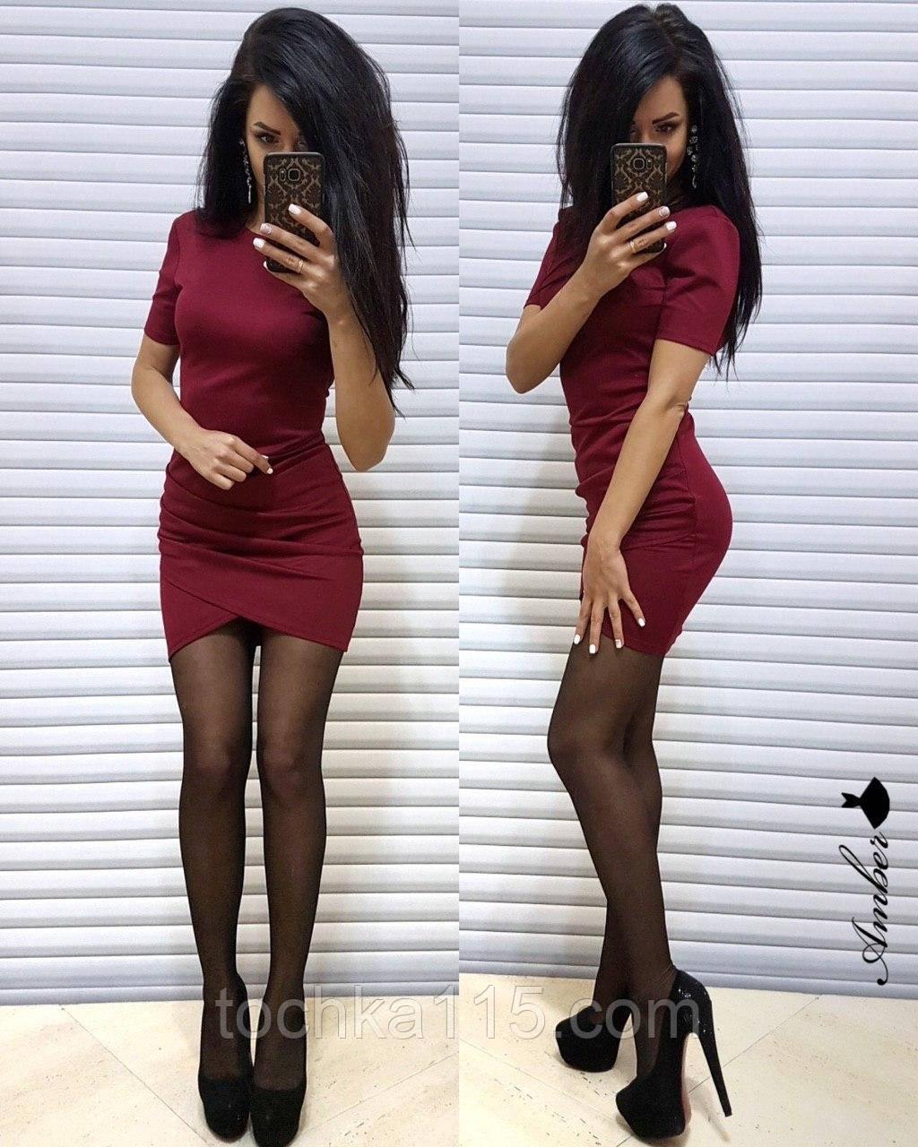 Красивое женское платье, ткань джерси на дайвинге, S/M, бордо