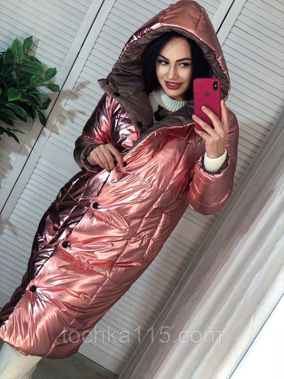 Трендовый женский двухсторонний пуховик, 42-48р, цвет розовый/мокко
