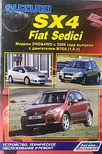 FIAT SEDICI   SUZUKI SX4   Модели 2WD&4WD с 2006 года  Устройство, техническое обслуживание и ремонт