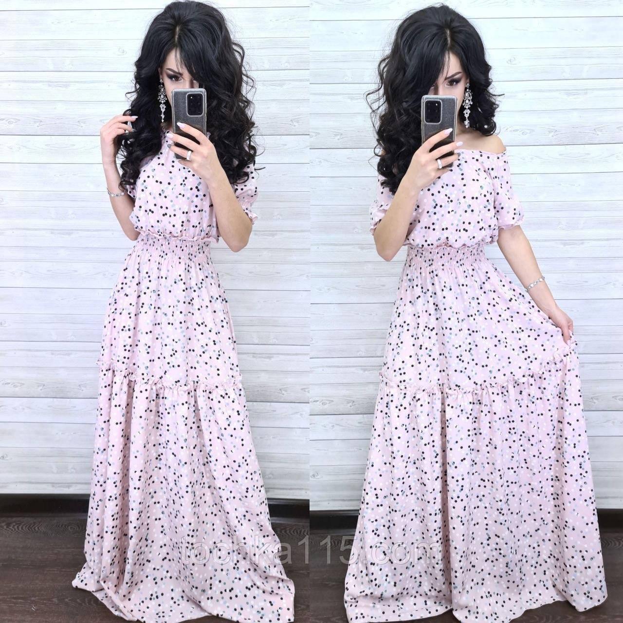 Женственное стильное платье, ткань софт, 42-44, 46-48, 50-52 рр, цвет пудра