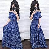 Женственное стильное платье, ткань софт, 42-44, 46-48, 50-52 рр, цвет пудра, фото 3