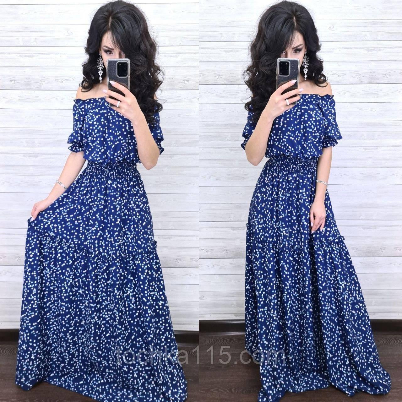 Женственное стильное платье, ткань софт, 42-44, 46-48, 50-52 рр, цвет темно-синий