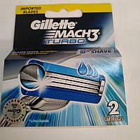 Кассеты картриджи для бритья Gillette Mach3 Turbo 2 шт., фото 1