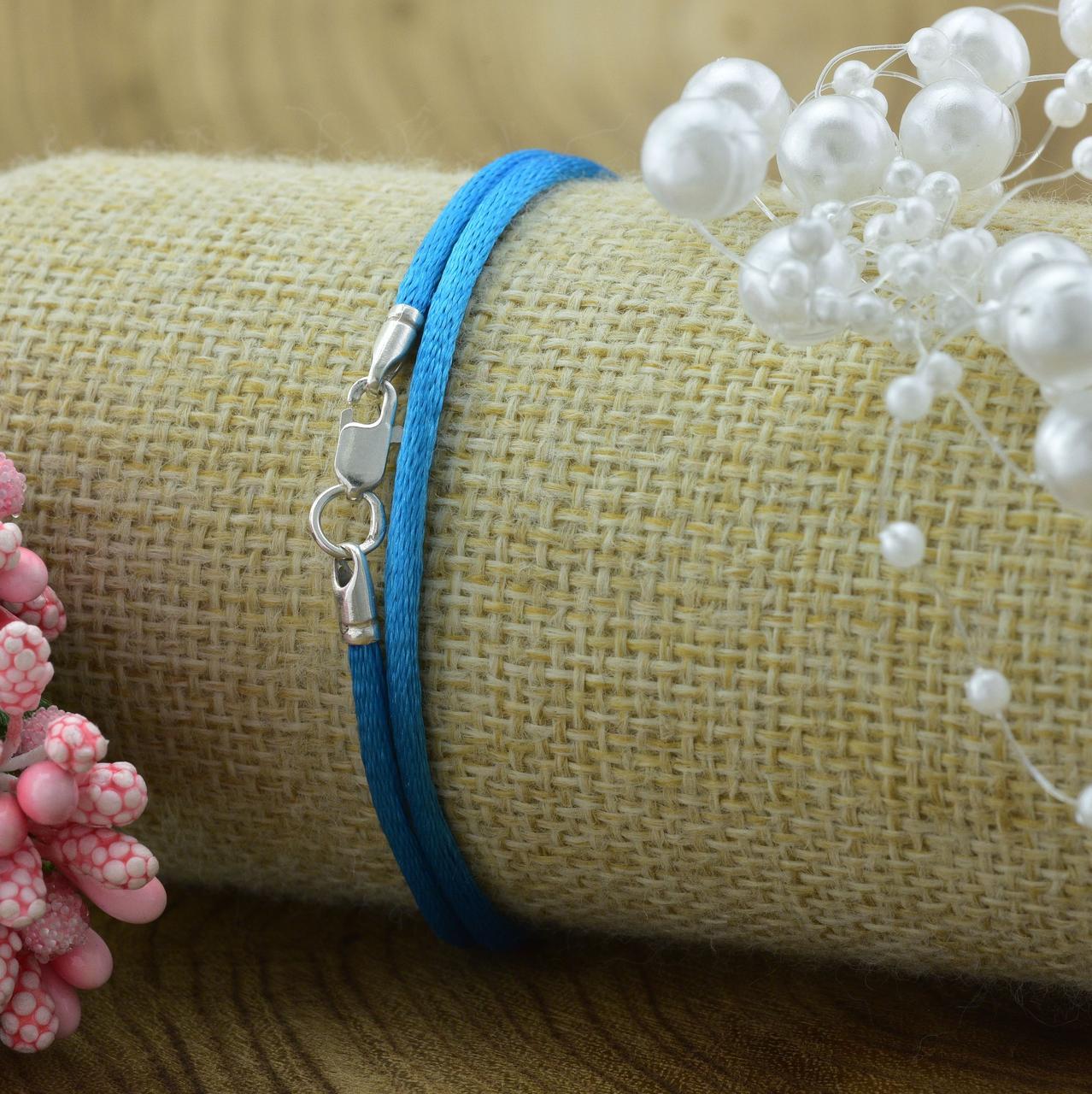 Шнурок шелковый цвет голубой длина 45 см ширина 2 мм вес серебра 0.7 г