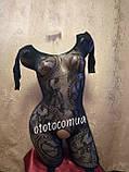 Сексуальна боді сітка боди-сетка с рисунком в упаковке бодистокинг эротическое белье, фото 3