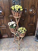 Декоративный цветочник для 4-ох горшков, фото 1