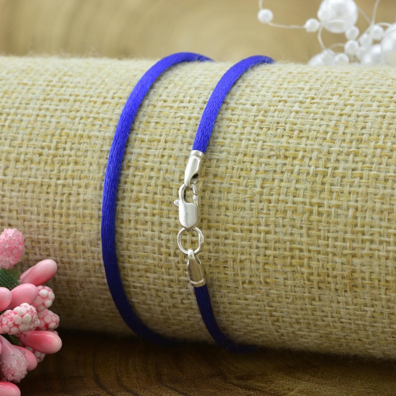 Шнурок шелковый цвет синий длина 45 см ширина 2 мм вес серебра 0.7 г