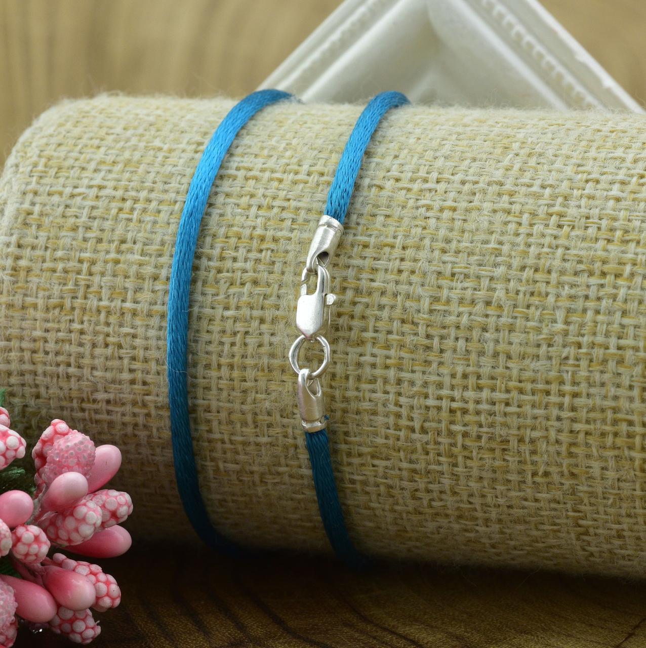 Шнурок шелковый цвет бирюзовый длина 45 см ширина 2 мм вес серебра 0.7 г