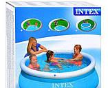 Надувной бассейн Intex Easy Set 28101(54402), фото 2