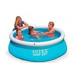 Надувной бассейн Intex Easy Set 28101(54402), фото 4
