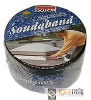 SOUDAL (Соудал ТМ) Битумная монтажная лента SOUDABAND (аллюминий, графит, терракот)