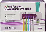 Диспенсер для зубной пасты ультрафиолетовый стерилизатор для щеток Toothbrush sterilizer JX008 W79, фото 6