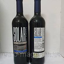 Вино Solar de Carrion Tempranillo Rioja DOC Риоха Солар Де Карион Красное