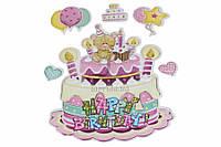 Набор декоративных наклеек Happy Birthday pink цена за 1 шт, разные цвета, 22х16см, маленькая 7х7см, наклейки,