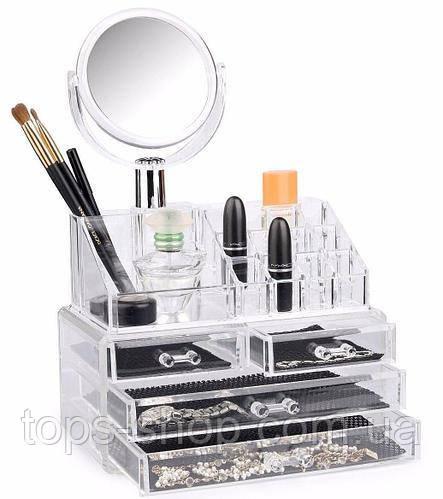 Органайзер для косметики з дзеркалом настільний ящик для біжутерії акриловий makeup
