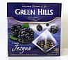 Фруктовый чай Green Hils (ежевика), 20 пакетиков