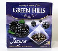 Фруктовый чай Green Hils (ежевика), 20 пакетиков, фото 1