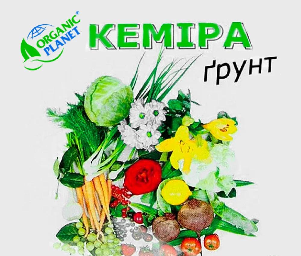 Кемира грунт NPK 12-11-18, 1 кг — удобрение длительного действия Yara